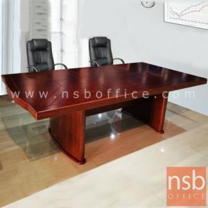 A05A200:โต๊ะประชุมไม้ล้วนทรงโค้ง รุ่น BC-NC24 ขนาด 240W cm. ขาไม้โค้งเว้า