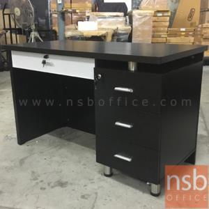 A13A188:โต๊ะทำงาน 4 ลิ้นชัก  รุ่น Renner (เรนเนอร์) ขนาด 120W cm. เมลามีน
