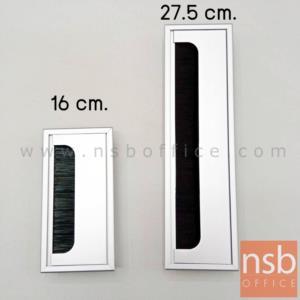 ฝาป๊อปอัพอลูมิเนียมฝังหน้าโต๊ะ  รุ่น 7211 ขนาด 16,27.5W cm.