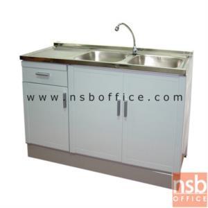 G07A077:ตู้เคาน์เตอร์พร้อมซิ้งค์ล้างจาน 2 หลุม หน้าบานเปิดทึบ