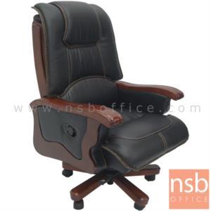 B25A124:เก้าอี้ผู้บริหารหนังเทียม รุ่น SV-B23  โช๊คแก๊ส มีก้อนโยก ขาไม้