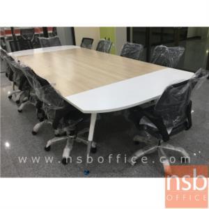 A05A132:โต๊ะประชุมหัวโค้ง  ขนาด 300W ,340W ,460W ,540W ,640W*ลึก180 cm.  ระบบคานเหล็ก ขาสีบรอนซ์เงินปลายขาโครเมี่ยม