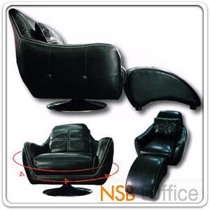 เก้าอี้พักผ่อนเบาะนวมหนังไบแคส  รุ่น Applejack (แอปเปิ้ลแจ็ค) ขนาด 110W cm. หมุน 360 องศา