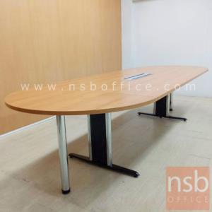 A05A094:โต๊ะประชุมตรงต่อโต๊ะเข้ามุมโค้ง   ขนาด 320W cm. พร้อมรางไฟตรงกลาง ขาเหล็ก