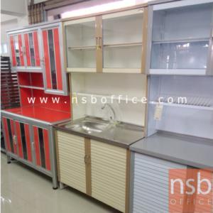 ตู้ครัวสูง อ่างซิ้งค์ล้างจาน บนบานกระจกล่างบานเกล็ด  ขนาด 100W*54D*190H cm.