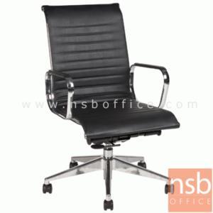 B26A063:เก้าอี้สำนักงาน รุ่น PH-3541-P  โช๊คแก๊ส มีก้อนโยก ขาอลูมิเนียมล้อ 5 แฉก