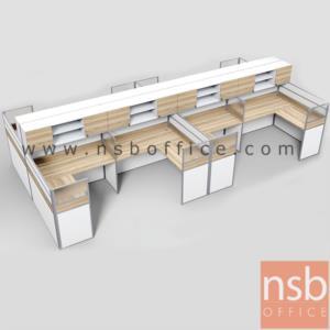 A04A186:ชุดโต๊ะทำงานกลุ่มตัวแอล 8 ที่นั่ง รุ่น SR-L316  ขนาดรวม 458W1*306W2 cm. พร้อมตู้แขวนเก็บเอกสาร