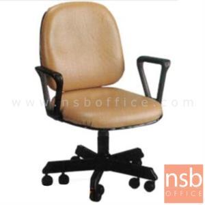 B14A019:เก้าอี้สำนักงาน รุ่น TK-019  ขาเหล็ก 10 ล้อ