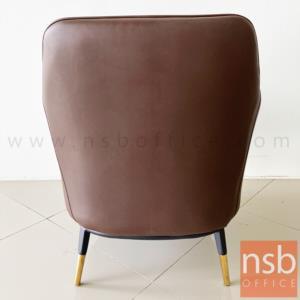เก้าอี้โมเดิร์นหุ้มผ้า รุ่น Lasagne (ลาซันย่า) ขนาด 72W cm.  โครงขาเหล็ก