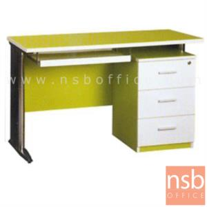 A10A045:โต๊ะคอมพิวเตอร์ 3 ลิ้นชัก  ขนาด 120W ,135W ,150W ,180W cm. (*75D, 80D) ขาเหล็ก