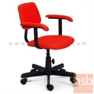 B03A475:เก้าอี้สำนักงาน  รุ่น AS-A160  สกรูล็อค ขาพลาสติก