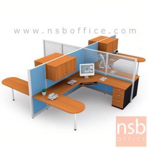 A04A033:ชุดโต๊ะทำงานกลุ่มตัวยู 4 ที่นั่ง   ขนาดรวม 525.5W cm. พร้อมตู้เอกสาร พาร์ทิชั่น Hybrid