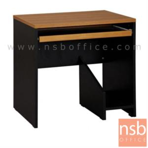 A02A018:โต๊ะคอมพิวเตอร์  รุ่น DF-801 ขนาด 80W ,100W cm.  พร้อมที่วางซีพียู เมลามีน