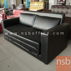 B12A078:โซฟาปรับเป็นเตียงได้ 2 ที่นั่ง  รุ่น M04 ขนาด 162W cm.