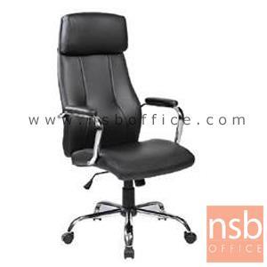 B01A515:เก้าอี้ผู้บริหาร รุ่น Vera (วีรา) ขาอลิมิเนียม