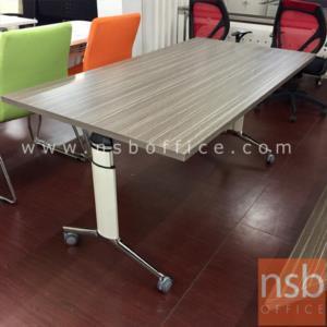 A05A068:โต๊ะประชุมพับได้ล้อเลื่อน รุ่น YT-FTG30 ขนาด 160W ,180W*60D ,80D cm.