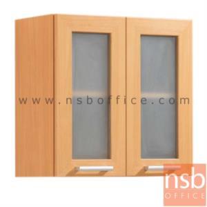 ตู้แขวน 2 บานเปิดกระจก สูง 60 ซม. รุ่น SR-WM-G มือจับอลูมิเนียม