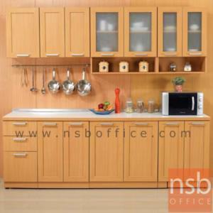 K03A026:ชุดตู้ครัวหน้าเรียบ 240W cm. รุ่น STEP-007   พร้อมตู้แขวนลอย
