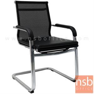B04A170:เก้าอี้รับแขกขาตัวซีหลังเน็ต รุ่น PL-J400  ขาเหล็กชุบโครเมี่ยม
