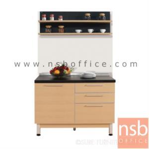 K02A010:ชุดตู้ครัวสีบีทดำ 120W cm.  รุ่น SR-STEP-02  (สำหรับครัวเปียกและครัวแห้ง)
