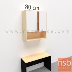 C06A063:ตู้แขวนลอย บานเปิด-ช่องโล่ง รุ่น Mustaine (มัสเทน) ขนาด 80W ,120W ,150W*110H cm.  เมลามีน