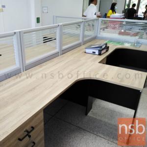 โต๊ะทำงานตัวแอลหน้าโค้งเว้า รุ่น CASCAIS (กัชไกช์) ขนาด 160W cm. เมลามีน