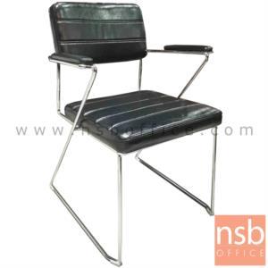 B04A180:เก้าอี้รับแขกขาตัวยู รุ่น BC-ZIA  ขาเหล็กชุบโครเมี่ยม