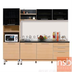K02A015:ชุดตู้ครัวสีบีทดำ 240W cm. รุ่น SR-STEP-152 (สำหรับครัวเปียกและครัวแห้ง)