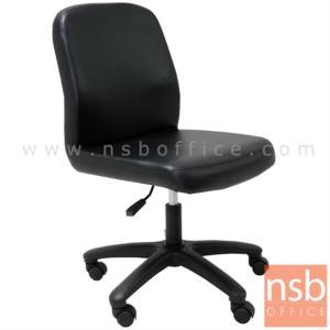 B03A427:เก้าอี้สำนักงาน รุ่น PE-53L โช๊คแก๊ส ขาพลาสติก