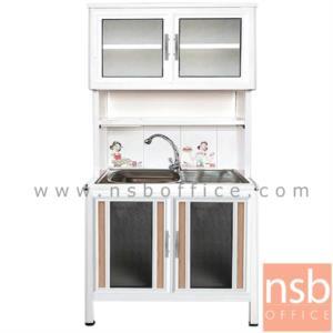 G07A116:ตู้ครัวอลูมิเนียมอ่างซิงค์ 1 หลุม มีที่พักจาน กว้าง 80 ซม รุ่น GAPE 80S