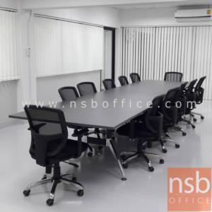 A25A009:โต๊ะประชุมทรงสี่เหลี่ยม   ขนาด 360W ,480W cm.  ขาเหล็กปลายแฉกทรงคางหมู