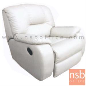 B22A023:เก้าอี้พักผ่อนสำหรับผู้บริหาร รุ่น DL-25 ขนาด 99W cm. พิงเอนได้