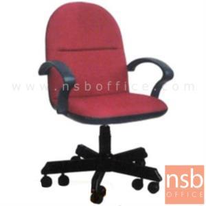 B14A123:เก้าอี้สำนักงาน รุ่น TK-AS42  ขาเหล็ก 10 ล้อ