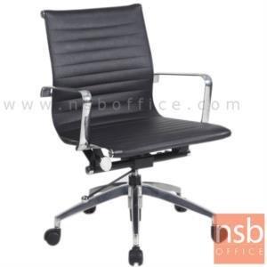 B24A161 :เก้าอี้สำนักงานหลังบาง รุ่น CVR-850  โช๊คแก๊ส ขาอลูมิเนียม