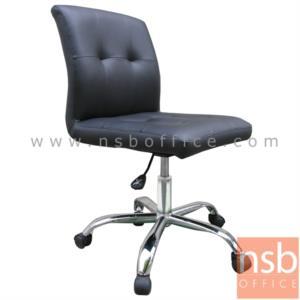 B03A432:เก้าอี้สำนักงาน รุ่น ABC-123  ระบบ Gas Lifthing ขาเหล็กชุบโครเมี่ยม