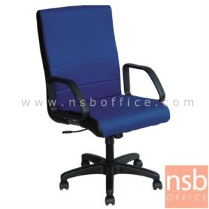 B26A007:เก้าอี้สำนักงาน รุ่น PE-400M  โช๊คแก๊ส มีก้อนโยก ขาพลาสติก