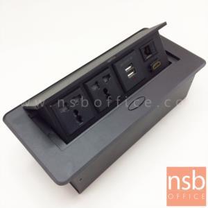A24A040:ป็อบอัพเหลี่ยมมุมมนสีดำ รุ่น FS-8007 ขนาด 26.2W cm.  ฝาผลิตจากอลูมิเนียม