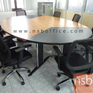 A05A010:โต๊ะประชุมทรงวงรี   10 ,12 ที่นั่ง ขนาด 260W ,280W cm. ขาเหล็กตัวที