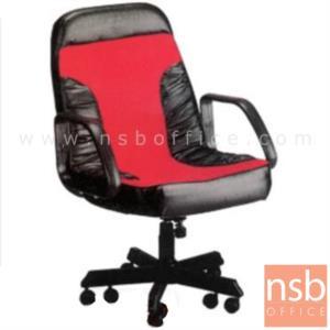 B14A012:เก้าอี้สำนักงาน รุ่น TK-012  ขาเหล็ก 10 ล้อ