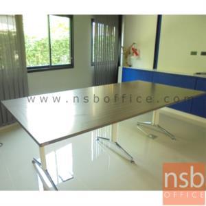 A22A008:โต๊ะประชุมทรงสี่เหลี่ยม  รุ่น FC30 8 ,10 ที่นั่ง ขนาด 200W ,240W cm.  ขาเหล็กตัวที