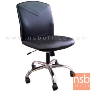 B03A386:เก้าอี้สำนักงาน รุ่น PE-31AVC  โช๊คแก๊ส มีก้อนโยก ขาเหล็กชุบโครเมียม