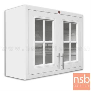 K07A009:ตู้แขวนลอย PVC รุ่น Buttercup (บัตเทอร์คัพ)  หน้าบานกระจก