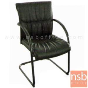 B04A078:เก้าอี้รับแขกขาตัวซี รุ่น KT-LAM/01AC  ขาเหล็กพ่นดำ
