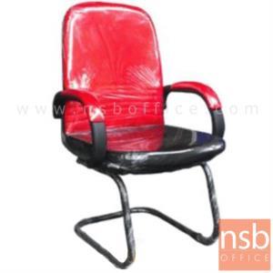 B04A100:เก้าอี้รับแขกขาตัวซี รุ่ SH111-C  ขาเหล็กพ่นดำ