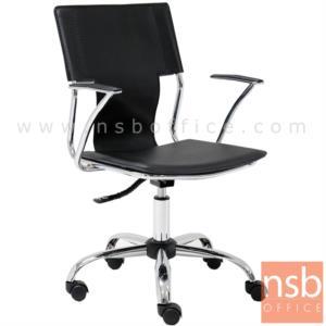 B24A024:เก้าอี้สำนักงาน รุ่น Powell (พอเวลล์)  โช๊คแก๊ส ขาเหล็กชุบโครเมี่ยม