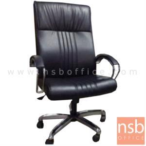 B01A343:เก้าอี้ผู้บริหาร รุ่น HC-OFC-1H  โช๊คแก๊ส มีก้อนโยก ขาเหล็กชุบโครเมี่ยม
