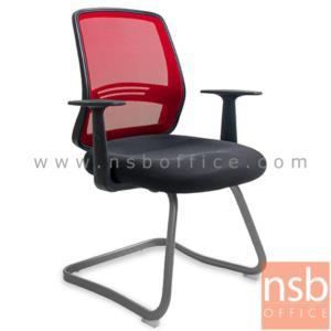 B05A153:เก้าอี้รับแขกขาตัวซีหลังเน็ต รุ่น TYM-D8M  ขาเหล็กชุบโครเมี่ยม