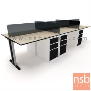 A27A002:ชุดโต๊ะทำงานกลุ่ม 6 ที่นั่ง  รุ่น WS026G ขนาด 360W ,480W cm. พร้อมมินิสกรีนกระจกและตู้ 3 ลิ้นชักเหล็ก  ขาเหล็ก