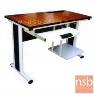 A10A021:โต๊ะคอมพิวเตอร์ ขนาด 120W*75H cm. พร้อมที่วางซีพียูและรางคีย์บอร์ดพลาสติก รุ่น NFL-29   ขาเหล็กสีเทา