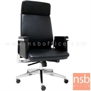 B25A042:เก้าอี้ผู้บริหาร รุ่น PL-YZC30H   โช๊คแก๊ส มีก้อนโยก ขาเหล็กชุบโครเมี่ยม